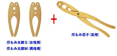 国産間伐材で作った 爪もみ 器具3種類お得セット