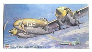 "Hasegawa P-38F/G/H Lightning ""Nose Art Part 1"" 1:48 Scale Military Model Kit"