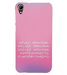 Vizagbeats Telugu Script Quote Love Heart Sea Back Case Cover for HTC Desire 828