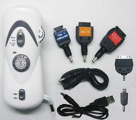 充電対応ラジオ付き手回し充電LED懐中電灯【ミニプチ】:携帯電話充電対応