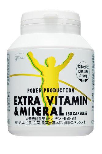 グリコ エキストラ・ビタミン&ミネラル G70356