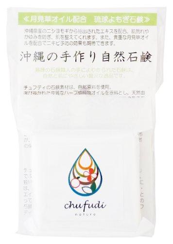沖縄みやげ 沖縄 お土産)ヨモギ石鹸