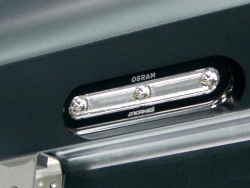 Kamei KAMEI Innenbeleuchtung für Dachboxen fit