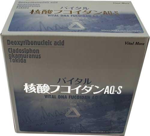 バイタル核酸フコイダン AQーS