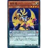 遊戯王 月光虎 シャイニング・ビクトリーズ (SHVI) シングルカード SHVI-JP013-N