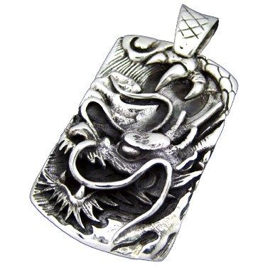 Sterling Silver Dragon Dog Tag Pendant--Hawaiian Silver Jewelry