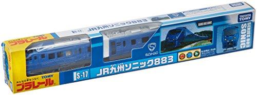 プラレール S-17 JR九州ソニック883
