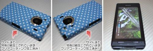 [docomo REGZA Phone T-01C専用]特殊印刷ハードカバー クリアコーティング仕上げ[752ドットS(シアン×ホワイト)]