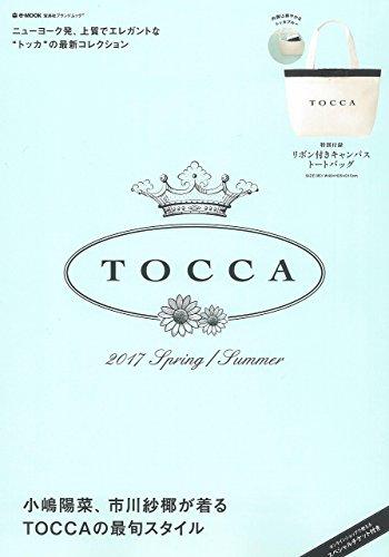 TOCCA 2017 ‐ SPRING & SUMMER 大きい表紙画像