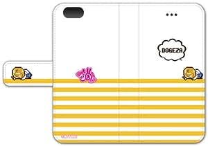 『浦和の調ちゃん』手帳型iPhoneケース【iPhone5&5s】-DOGEZA_minami