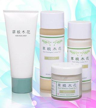 保湿力・保水力・お肌の保護に優れた紫蘇化粧品 「敏感肌のスキンケア 漢方自然派化粧品4点セット」