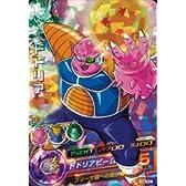 ドラゴンボールヒーローズ 第4弾 【スーパーレア】 ドドリア H4-53
