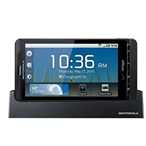 Motorola Multimedia Station for Motorola DROID X [Retail Packaging]