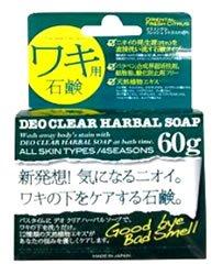 ワキ専用石鹸 60g