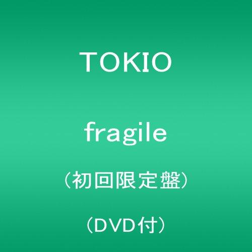 fragile(初回限定盤)(DVD付)