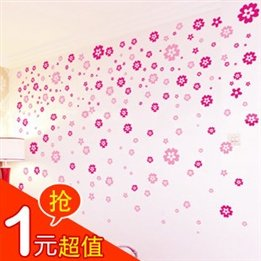 Special 108 The Flowers Full House Bedroom, Living Room Tv Wall Wedding Room Area Wall Stickers 14 Color Optional front-856938