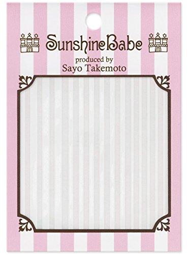 SunshineBabe ネイルシール ストライプ 白 mix