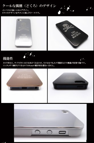 [June protective seal set] iPhone 5S : iPhone 5 for Titanium Cas...