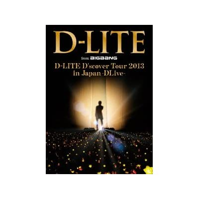 D-LITE D'scover Tour 2013 in Japan ~DLive~ (DVD2枚組+CD2枚組)をAmazonでチェック!
