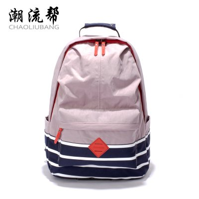 zaino-in-nylon-scuola-di-korean-air-libero-solid-oxford-university-student-bag-rosa