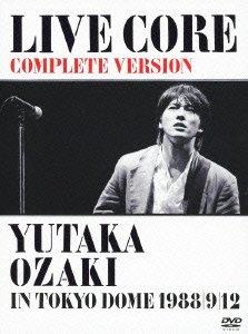 LIVE CORE 完全版 ~ YUTAKA OZAKI IN TOKYO DOME 1988・9・12 (DVD)