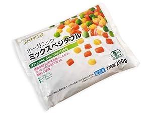 冷凍野菜 有機JAS オーガニック冷凍ミックスベジタブル MUSO 250g 月替ママパン通信付き(1注文に1枚のみ)
