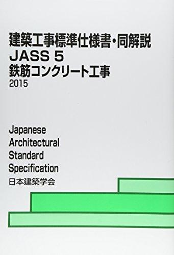 ���۹���ɸ����ͽ�Ʊ���� JASS 5 2015 Ŵ�ڥ���ȹ���