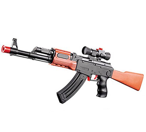 Kidslove Water Gun Children Non-electric Soft Toy Water Bullet (Toy Assault Rifle With Bullets compare prices)