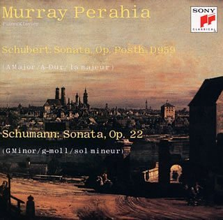 SCHUMANN: PIANO SONATA, OP. 22