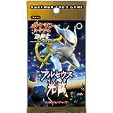 ポケモンカードゲーム DPt 拡張パック アルセウス光臨 【Singl Pack】