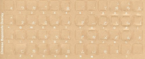 Chinese - Bopomofo Transparent Keyboard Stickers - Labels - Overlays With White Characters For Black Computer Keyboard