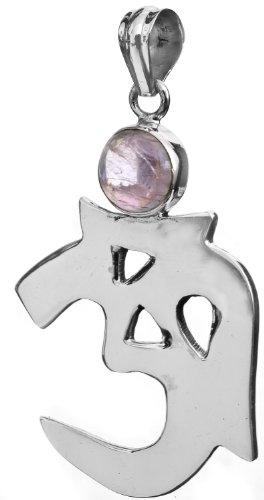 Sterling OM (AUM) Pendant with Gems - Sterling Silver - Color Rose Quartz