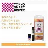 TOKYO SMART DRIVER HAPPY driving 東京スマートドライバー ハッピードライビング