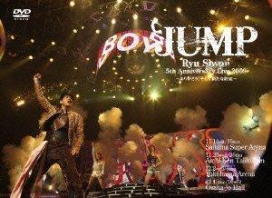 Ryu Siwon 5th Anniversary Live2009 ~ありがとう、そして新たな約束~(仮) [DVD]