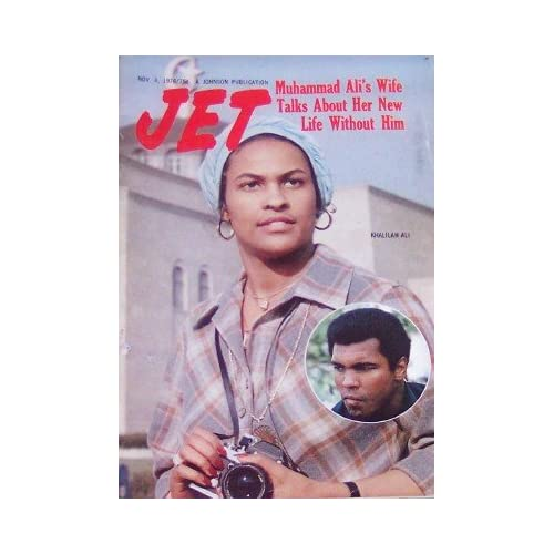 Jet Magazine Nov. 4, 1976 Khalilah Ali: Without Muhammad Ali: various