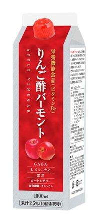 りんご酢バーモント 1000ml