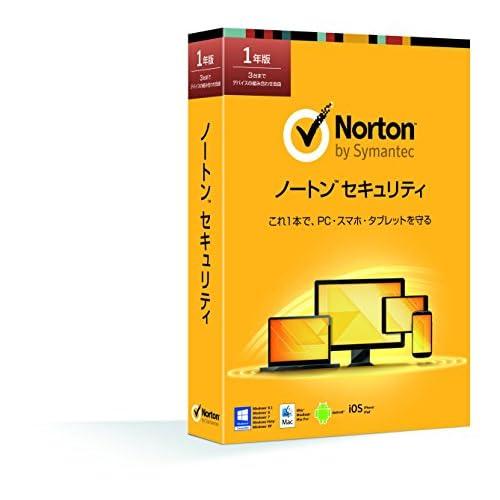 ノートンセキュリティ 1年版(最新・3台版)