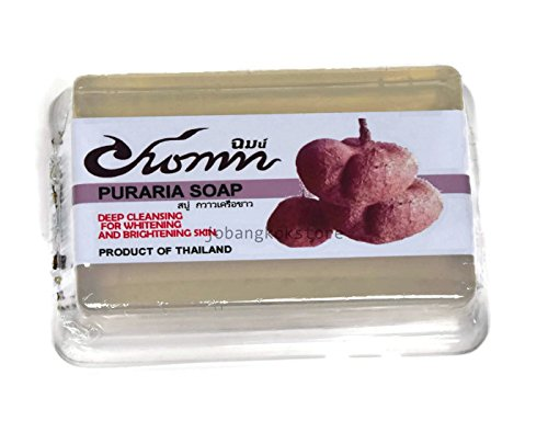 1 Pc X Puraria Soap By Chom