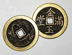 I Ching Dragon & Phoenix Coin, bronze (JICHD)