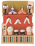 【雛人形/ひな人形】平安雛飾り三段(大)(陶器)