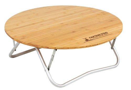 キャプテンスタッグ テーブル アルバーロ 竹製ラウンドローテーブル65 UC-503