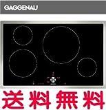 ガゲナウ IHクッキングヒーター4つ口 cooktop induction hobW800 GAGGENAU 【CI 481 112】【CI481112】ガゲナウ