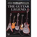 THE GUITAR LEGEND ギターレジェンド by ZEMAITIS & GRECO ゼマイティス&グレコ ノーマル13種セット(10種+バリエーション3種)