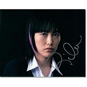 菊地凛子 (バベル) 直筆サイン入り写真
