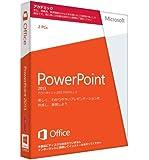 Microsoft Office PowerPoint 2013 アカデミック [プロダクトキーのみ] [パッケージ] [Windows版](PC2台/1ライセンス)