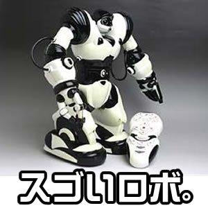 ひねる、投げる、歌う、踊る凄いラジコンロボット『二足歩行ラジコンロボアクター』