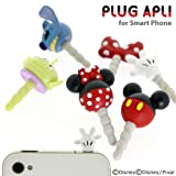Plug Apli Disney Character Earphone Jack Accessory (Mickey Mouse/Hand)