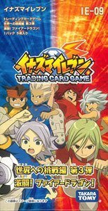 Inazuma Eleven TCG - Sekai heno Chousen Expansion Pack Vol. 3 [IE-09] (24packs)