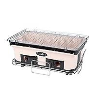 Fire Sense Yakatori Charcoal Grill by WELL TRAVELED IMPORTS