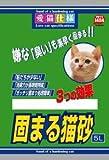愛猫仕様 固まる猫砂 5L